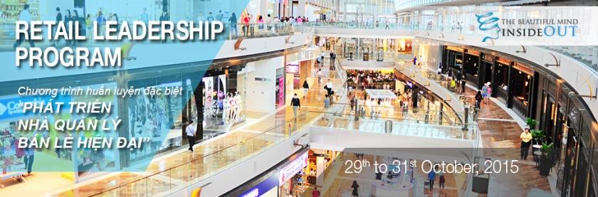 Retail_leadership_October